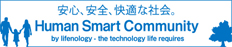 Go to TOSHIBA Human Smart Community website